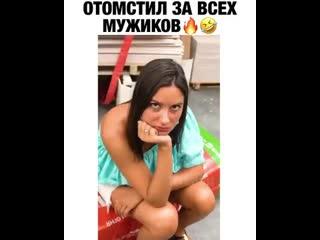 Случай в строительном магазине)