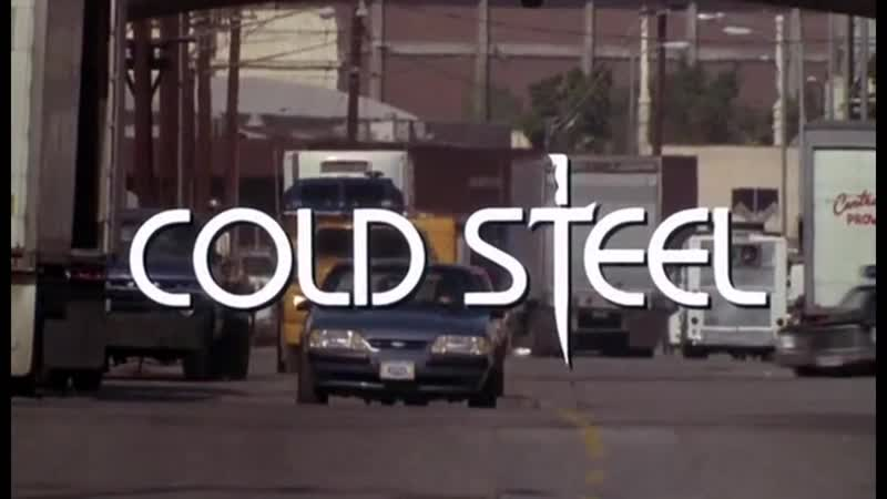 10) Cold Steel (1987) - Trailer (HD)