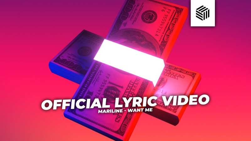 Mariline Want Me Official Lyric Video