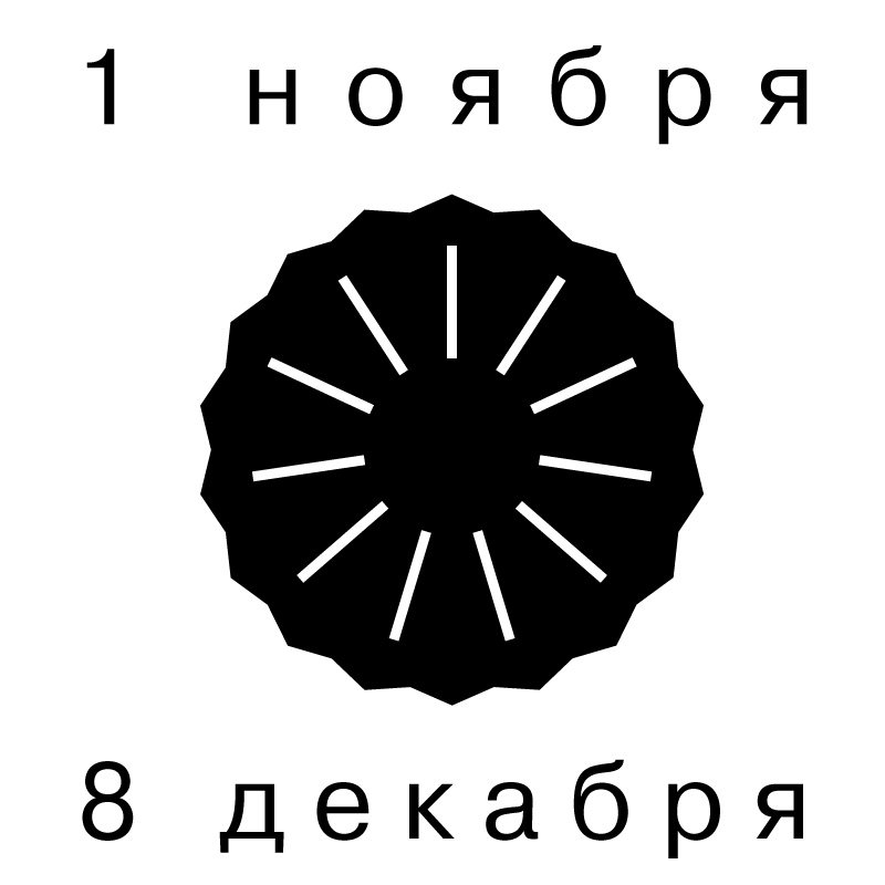 Афиша Казань Выставка Phlogistronic Dandelions в «Смене»