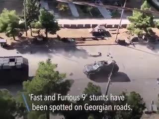 Съемки форсаж 9 в Грузии