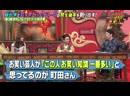 200619 Kamaitachi no Kijou no Kuuronjou ~Yatte Mitara Kou Naru! ... Hazu~11