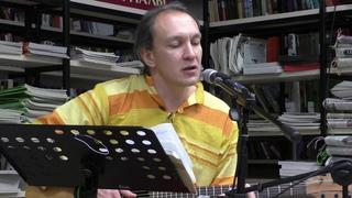 Илья Небослов - Налоги @ Библиотека №129,