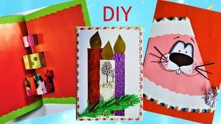 3 идеи восхитительных новогодних открыток своими руками.