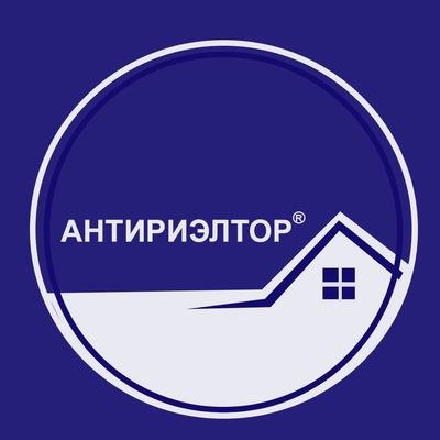 Реквизиты оплаты загранпаспорта в московской области