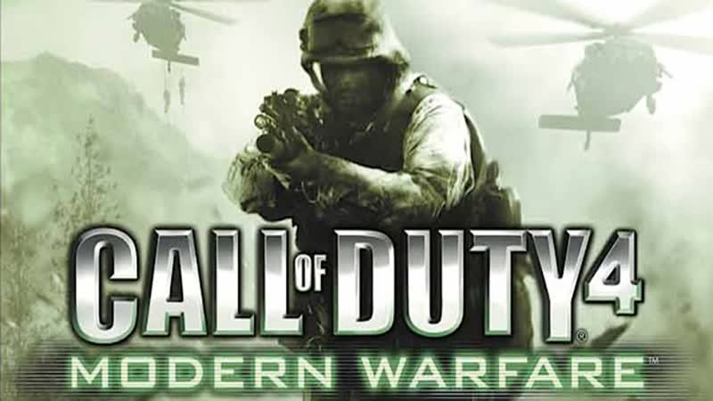 Call of Duty 4 Modern Warware