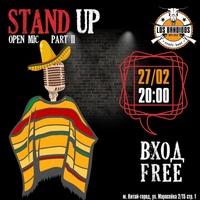 Ближайшие мероприятия в [club127865487|@los_bandidos_bar]: