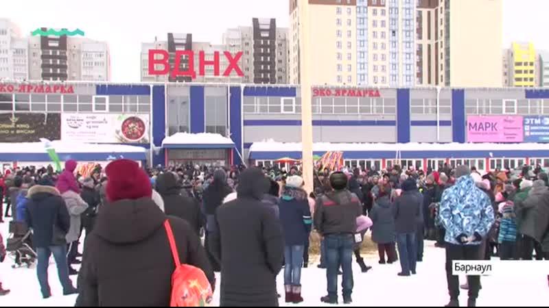 Семейный праздник «ЭКО Масленица» прошёл в Барнауле