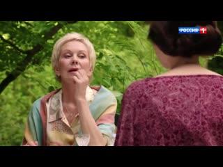 -=Этим летом и навсегда (2019) HD ВСЕ 4 серии, Мелодрама