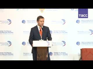Пленарное заседание на Московской конференции по нераспространению