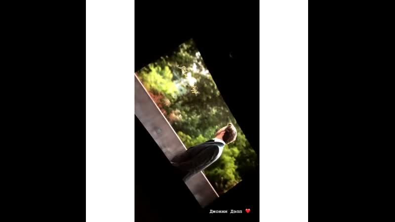 Яна Акру instagram истории 10.11.2019
