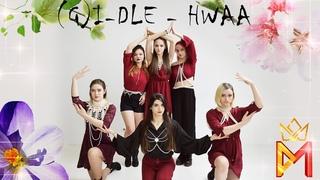 (여자)아이들((G)I-DLE) - '화(火花)(HWAA) dance cover by Modest Perfection
