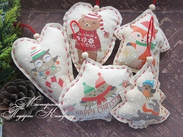 Christmas ornaments Новогодние елочные игрушки с термо наклейками Christmas toys новогодний декор