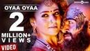 Kaashmora Tamil Songs   Oyaa Oyaa Video Song   Karthi, Nayanthara   Santhosh Narayanan