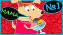 ДЕТСКИЕ РАЗВИВАЮЩИЕ И ОБУЧАЮЩИЕ МУЛЬТИКИ Мультфильм для детей Золотая коллекция Мультики детям