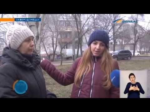 Что будет с женской консультацей №1 в Северодонецке