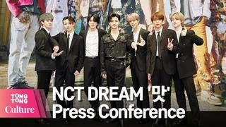 NCT DREAM 엔시티 드림 '맛'(Hot Sause) 기자간담회 Press Conference (마크, 런쥔, 제노, 해찬, 재민, 천러, 지성) [통통컬처]