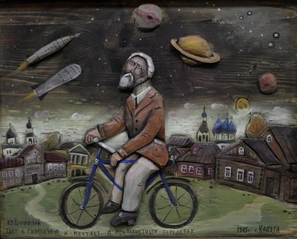 Евгений Рафаилович Курочкин ( 15 июня 1964 г.р., Вологда) По образованию историк, преподаватель ОБЖ и технического труда в школе, он по велению души более 30 лет занимается резьбой по дереву.