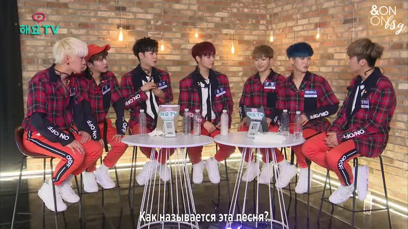 The Tiny Showcase ONF @ HeyoTV рус саб