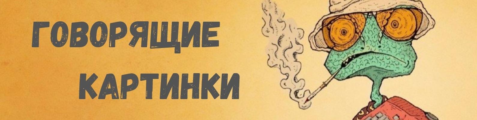 Днем, открытка говорящая мусик