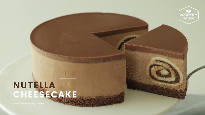 롤케이크가 쏙 누텔라 치즈케이크 만들기 Nutella Cheesecake Recipe ヌテラチーズケーキ Cook