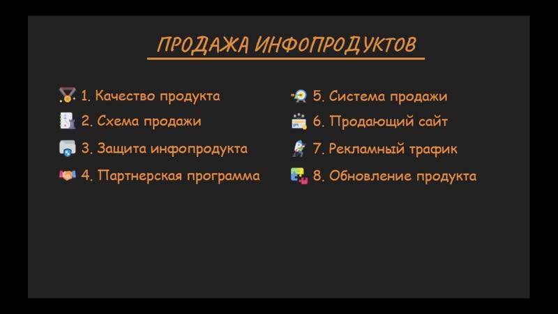 CRM CollectorJS 2.4 - Продажа Инфопродуктов