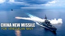 China Arming Venezuelan Navy With New Anti Ship MissiIe