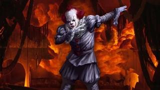 Танцующий клоун (feat. Пеннивайз) ОНО приколы