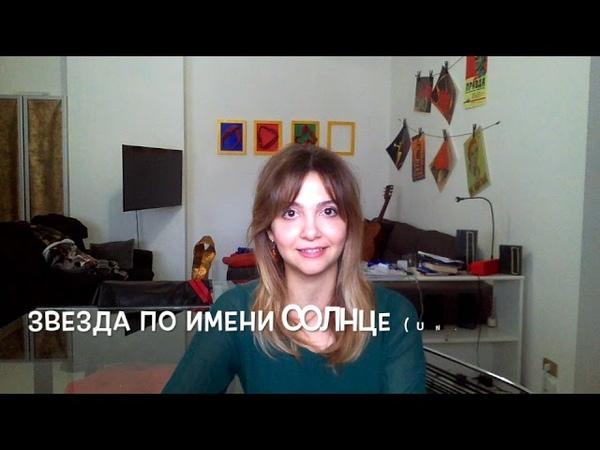 Musica russa un argomento sottovalutato Non solo matrioske