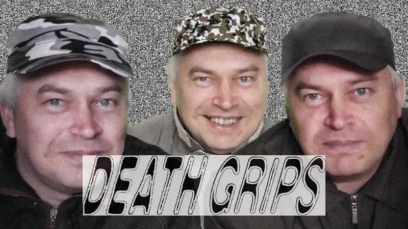 I've Seen Footage Геннадий Горин МС Покайся