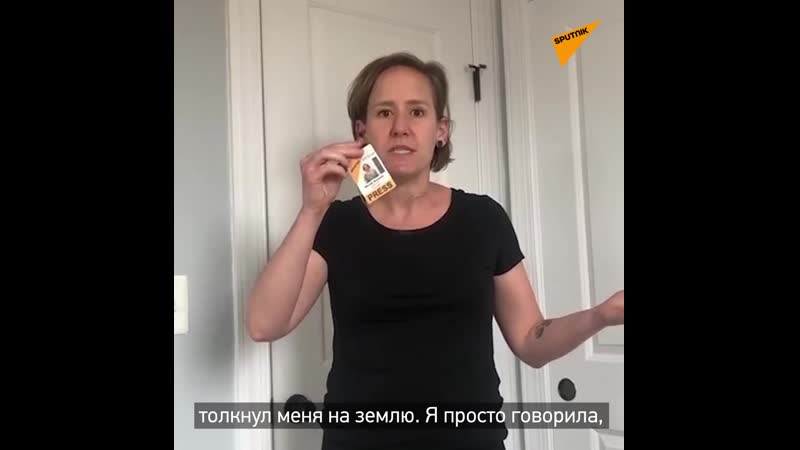 Полицейские в США стреляли резиновыми пулями в продюсера Sputnik
