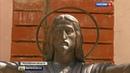 Вести в 20 00 Явление Христа народу 80 метровая статуя ищет пристанище в Петербурге