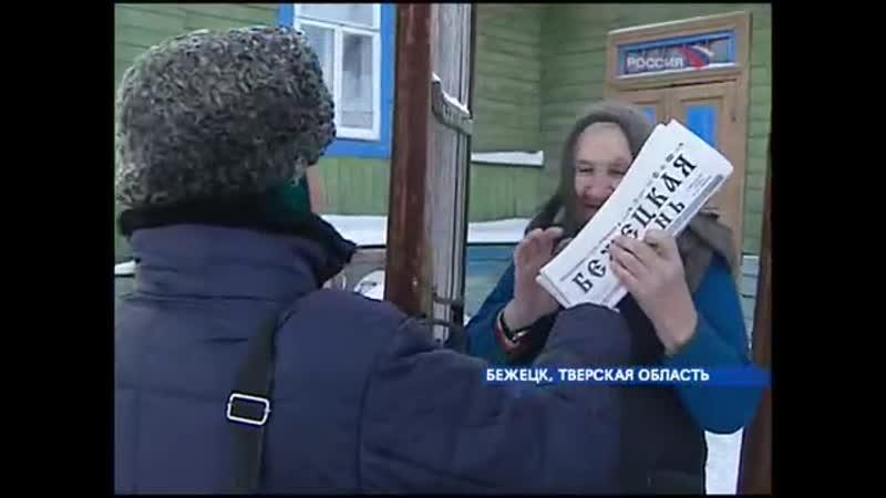 Вести недели Россия 11 02 2007