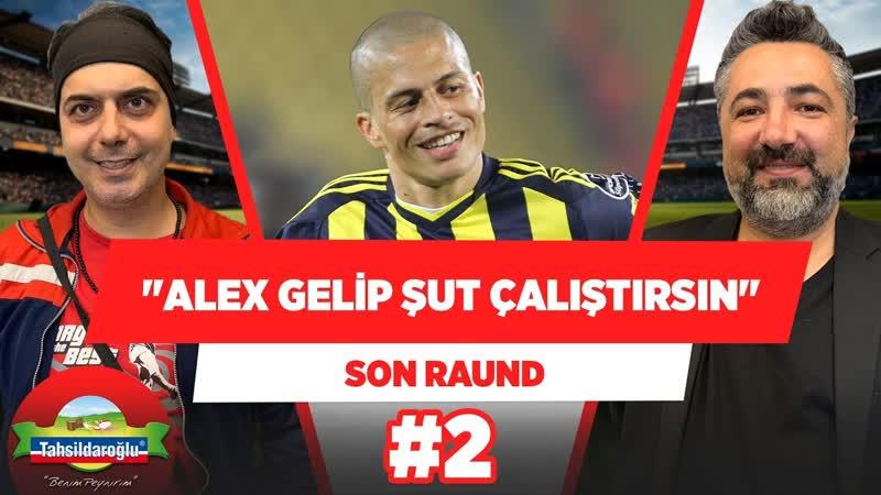 Alex de Souza Fenerbahçe ye şut çalıştırsın Serdar Ali Çelikler Ali Ece Son Raund 2
