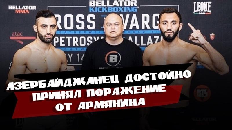 Азербайджанец достойно принял поражение от армянина Аллазов vs Петросян