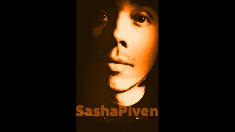 Sasha Piven or Sonnet my уже алиса fat klein presley ll hd grey