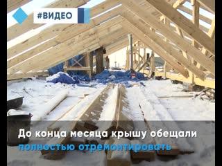 Жители Улан-Удэ три месяца выживают в доме без крыши