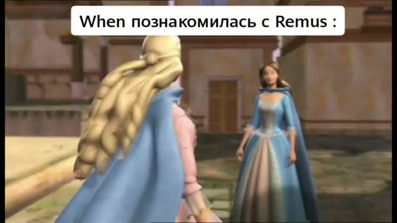 WhEn По3нАкОмИлАсЬ с ReMuS