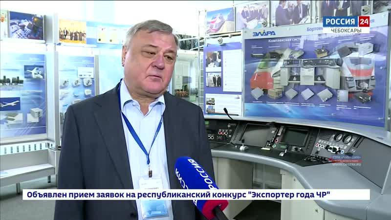 АО Элара 50 лет успешной работы на имидж России и Чувашии
