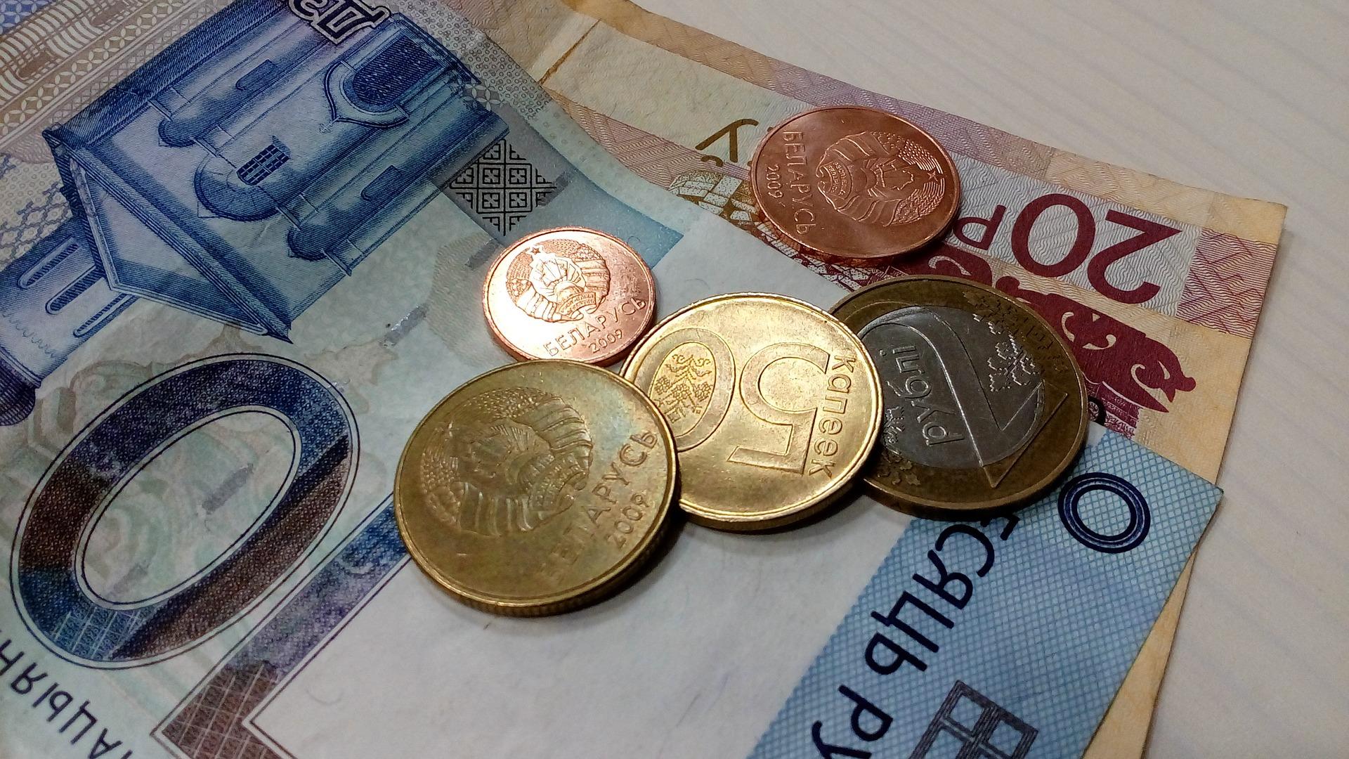 Средняя зарплата в Беларуси в январе 2020 года