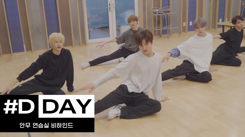 [DDAY] 드리핀 연습실 비하인드 | Dance Practice Behind