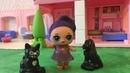 Девочка играет в куклу ЛОЛ и кукольный домик. Мультики для детей