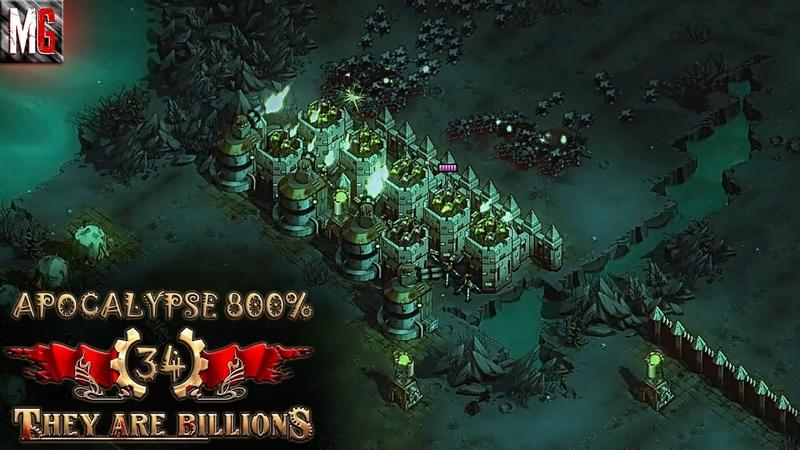 They Are Billions ➤ Миссия №34. Ядовитое Болото / Апокалипсис 800%
