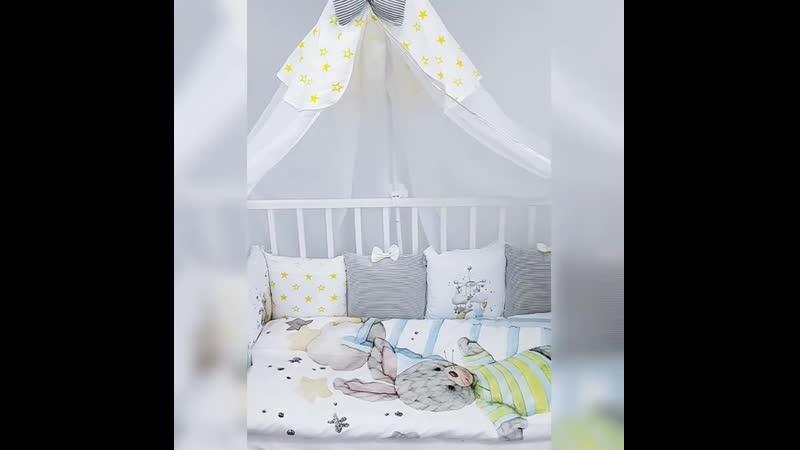 Набор в кроватку для малыша идеально подойдёт для круглой овальной или стандартной прямоугольной кроватки👌 ⠀ Состав набора трад