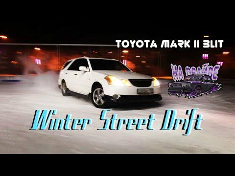 Winter Street Drift Toyota Mark II Blit Keep It Street 38