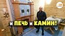 Настоящая русская баня с красивым каминным порталом