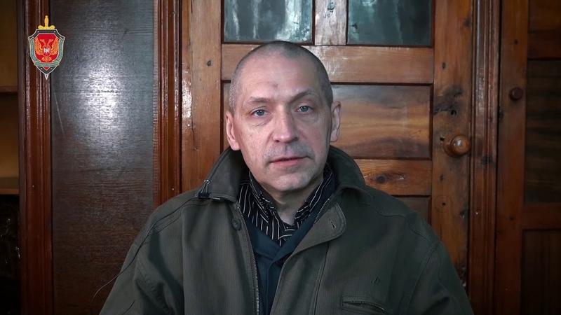 МГБ ДНР - Опрос пойманного и осуждённого за шпионаж Тимофеева А.Л.