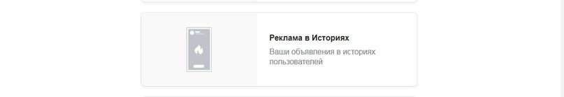 Как создать рекламное объявление ВКонтакте, изображение №8