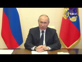 Путин провел совещание с губернаторами по коронавирусу