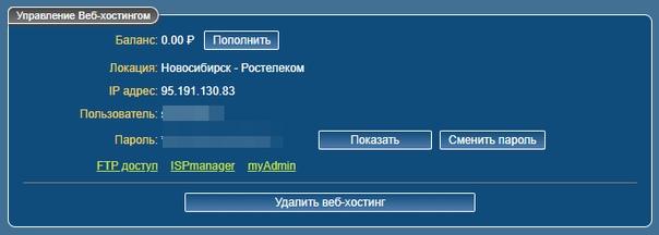 Установка PsychoStats на сервер CS 1.6, изображение №1